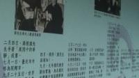 2017年台湾环岛游第十六集《台北士林官邸》.mpg