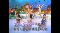 泳装美女系列【等一下呢】台语伤感情歌
