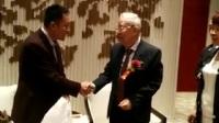 人民文艺家协会执行会长林鸿展与诺贝尔奖申报者、中山大学教授李宝建就中华传统文化及养生文化做了精彩的探讨与交流。