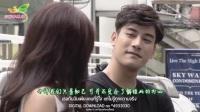 《在线丘比特》 OST-以信传情 泰语中字