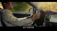 汽车之家别玩感情某S辣评汽车广告第十九期jjo冒险雷探长