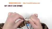 做俏皮的妹纸 【麻花斜挎小包】 儿童包包 棒针 手工编织视频教程