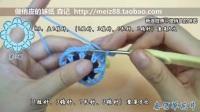 做俏皮的妹纸 【永生花拼花毯】 第一集 手工编织视频教程