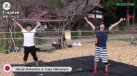 Tricks - Level 1 - Kendama World Cup Hatsukaichi 2017 【けん玉ワールドカップ廿日市2017】