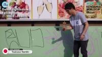 Tricks - Level 3 - Kendama World Cup Hatsukaichi 2017 【けん玉ワールドカップ廿日市2017】
