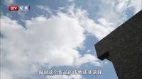 第七届北京国际电影节 170422