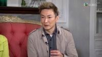 心情約會 2017-04-22 第6集 - 鮑起靜、谷祖琳、胡渭康談家人患情緒病感受