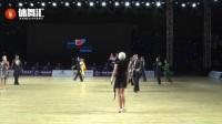 2017WDSF世界体育舞蹈大奖赛-WDSF拉丁舞半决赛-伦巴