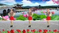 平淡广场舞《美丽的遇见》编舞一莲 32步水兵舞