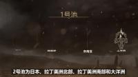 2017季中冠军赛 赛制介绍