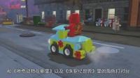 【UCG】最上游52期——十大全明星游戏