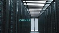 台达MDC模块化数据中心解决方案