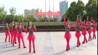 咸宁 兰草广场舞:福门开好运来《变队形》