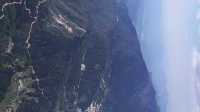 从2400米俯瞰大别山