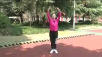 第一套成人戏曲韵律操(上海戏剧学院附属戏曲学校).mp4