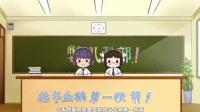 【绅士动漫网】雏蜂03-5