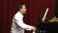 巴赫初级钢琴曲教学-李民-第2-9首