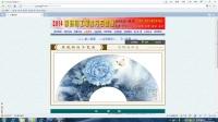 004-李晓明北京培训高级班-工笔画的色彩知识