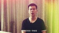 万有青年烩(世界之大分享烩)先导片