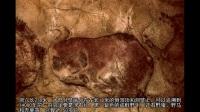 西班牙阿尔塔米拉洞穴壁画简介