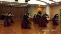 周雨奇老师舞蹈:古典舞《蕃社姑娘》(师生演绎版).f4v