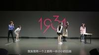 【剧场VCR】偶像不像话-视觉考验0423