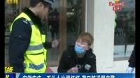 安徽 毛头小伙闯红灯 满口脏话骂交警161216在线大搜索_标清