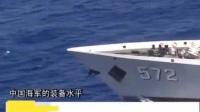 海军远航访问编队启程出访四大洲
