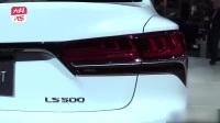 2018雷克萨斯LS 500 强悍的外观奢华的内饰男人理想座驾