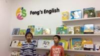 Fang's English I am a little reporter. P3A Liena Oscar.MOV