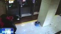 湖南 女子ATM机存款遇抢 隔壁取款民警抱摔制服歹徒