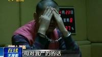 陕西 吞苹果块测能力 贩毒集团雇人运毒170425在线大搜索