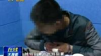 四川 女友提分手 男子残忍行凶170425在线大搜索