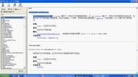 14.27_常见对象(Calendar类的概述和获取日历字段的方法).avi