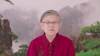 【慈云法语3】 圣僧示现在中国 讲经教学度群萌 四谈我所认识的上净下空老法师
