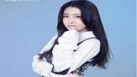 魅族科技公布魅蓝E2新品发布会表演嘉宾:张碧晨