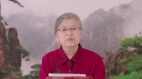 2017刘素云最新演讲第06集痛念死无常 回归涅槃岸