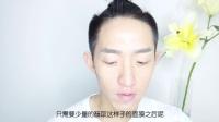 【小邱】正常肌肤的去角质步骤:用我多年化妆师经验帮你完美去角质