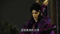 金光御九界之魖妖记-06