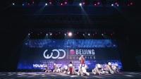 W🌍D2017北京赛区青少年组 舞艺Space