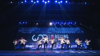 W🌍D2017北京赛区青少年组 尚舞团