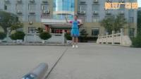 阳光公园广场舞《嗨起来》
