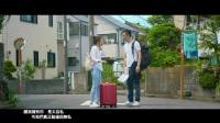 【919MV高清音乐】蔡卓妍、周柏豪 - 请你爱我