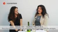 【凡思西板鸭网校】西班牙语言专家和你畅谈西班牙的酒吧文化
