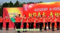 舞蹈:舞动的春天(表演:开封回族幼儿园).mp4