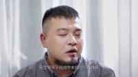 养生堂 采访篇0427