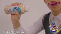 《来吃来吃大胃王》第三期Trainee18-尤长靖镜头合集
