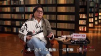 西门庆的创业史告诉你吃软饭的最高境界 170428