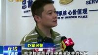 """广东深圳:网络直播淫秽表演6名""""主播""""齐被抓170427在线大搜索"""