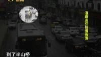 """江苏苏州:交通违法被查女子竟诽谤交警""""看上她""""170427在线大搜索"""